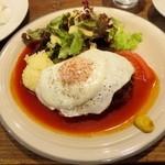 ビストロ グリッツ -  老舗ハンバーグランチ(980円)