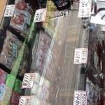泉屋生菓子店 -