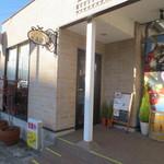 マンガッタンカフェ えき - 石巻駅に隣接