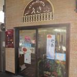 マンガッタンカフェ えき - ホームからも入れますね(^^)