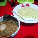 元福 - 元福つけ麺¥500(クーポン価格・通常¥1000)