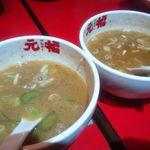 元福 - スープ割り