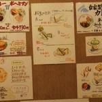 ファーム - Food メニュー