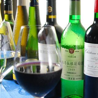 和食と楽しむ「和」のワインにこだわっております。