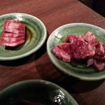 23990503 - 肉