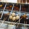 道の駅 大杉 - 料理写真:味がしっかり染みて、めっちゃ美味しそうなおでんです♪ 1本100円