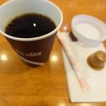 23992026 - おすすめコーヒー