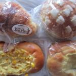 麦香房 You Pan - 料理写真:クロワッサン、メロンパン、コーンポタージュ、牛すじカレー