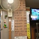 浜川崎商店 -