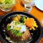 桂木4丁目レストラン - 和風ハンバーグ(シャリビアンソース味)/ライス・スープ・サラダ付