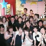 トニーローマ - 貸切 最大130名様まで  結婚式2次会や各種パーティーに! ご予約承り中!