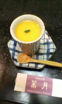 関西料理 萬月