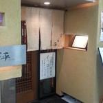 24000800 - 大阪上本町ハイハイタウンの中にあります