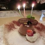 クレープリー・アルション - 誕生日の特典のケーキ(姉妹店のサロンドテ・アルションさんのもの)