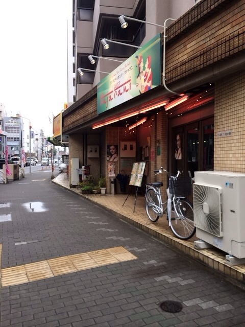 ラジャラニ 竹橋店
