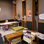ラーメン専門店 麺屋 空 -