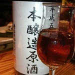24004569 - 見た目も味も、シェリー酒みたいな日本酒