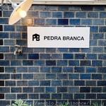 ペドラ ブランカ -