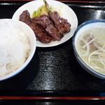 24011001 - 土曜限定 牛タン(並)定食 1380円