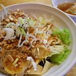 芳園 - 撈麺