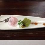 旬菜七草 - デザート