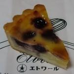 エトワール - 料理写真:クラフティ200円