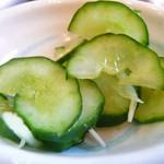 油源 - 野菜のナマス
