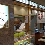24017140 - とんかつKYK(関西国際空港店)