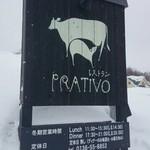 プラティーヴォ -