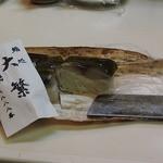 大繁 - お土産用の鯖寿司