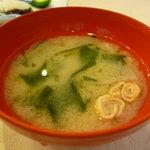 うめ丸旅館 - ☆味噌汁好きなのであると嬉しいですぅー☆