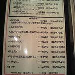 2402961 - 牛肉メニュー