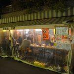 Takahashi - オープンで明るい雰囲気
