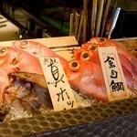馬場六区 - レアな鮮魚が青森の八戸漁港より直送されます。