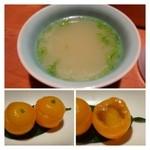 キヨノ - 定番の「鶏ガラスープ」、金柑のジュレ。