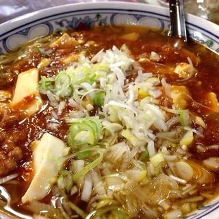 じじ&ばば - オススメ麻婆麺