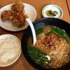 台湾料理 新珍味 - 料理写真:台湾ラーメン・唐揚げセット800円