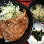 とんすけ - 豚丼 小盛(ロース)600円 2014/02