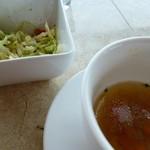 燈 - ランチ サラダとスープ