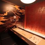 個室焼鳥酒処 こはね ~離れ~ - 京都より特別発注の壁紙使用