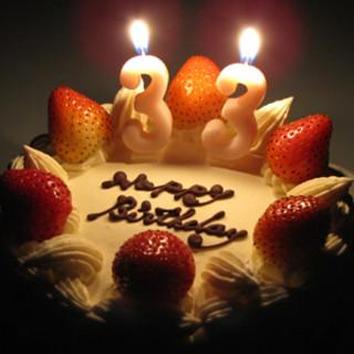 誕生日、記念日、お祝いなどご相談ください!