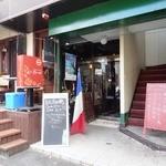 サイトウ洋食店 - 2013年11月訪問時撮影