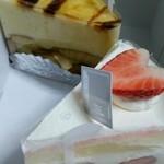 ラ・ナチュール - シブースト ポム(390円)、苺のショートケーキ(420円)