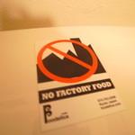 フーデリカ - このお店全てのものが自家製で ハム、ソーセージ、パスタ麺(◉_◉)!!!!マジスカっ