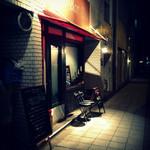 Vino Bar Due - '14 1月中旬