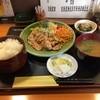 こしじ - 料理写真:サービスランチ 豚肉の生姜焼き