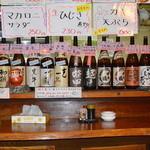 ごはんや さくら - 地酒&焼酎各種