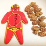3時のおかしさん - 料理写真:鬼ヒデ夫とお豆のセット