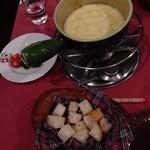 東京スイスイン - チーズフォンデュセット
