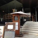 Bodaiju cafe 扇町公園店